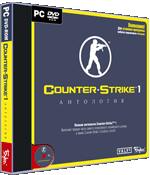 Антология Counter-Strike